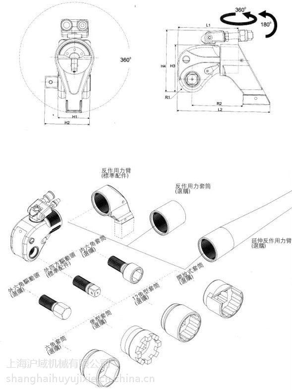 供应供应重量轻,扭矩大的方驱液压扭矩扳手图片