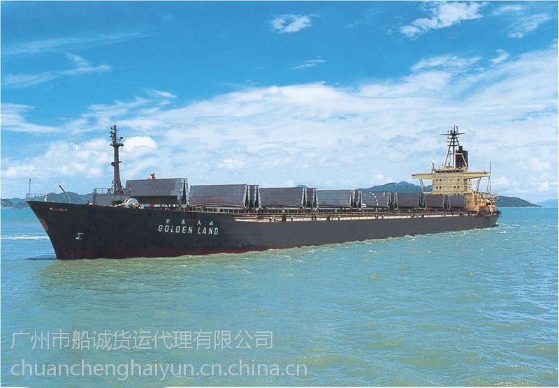 广东惠州走水运一个小柜到江苏无锡门到门水运费用查询