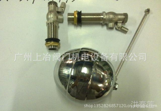 【厂家供应双杠杆浮力传动浮球阀/不锈钢扁球扁阀浮球图片