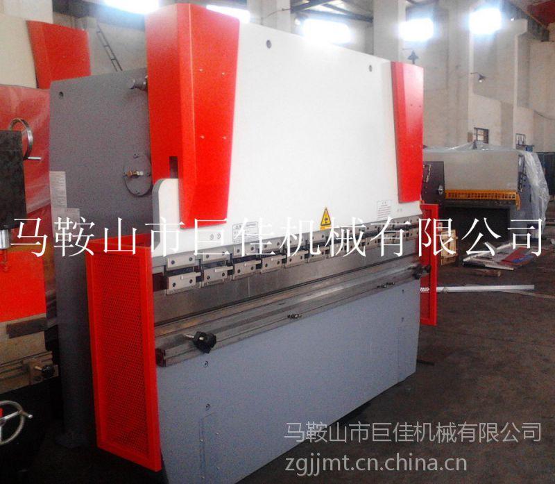WC67K-100T/3200折弯机 3米2不锈钢加工折弯机价格