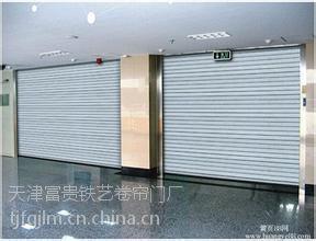 天津红桥区安装电动卷帘门图文详解