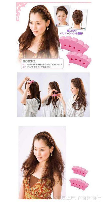 头像图片时尚编发器发型编发夹DIYv头像编辫美眉短图片女生造型欧美发型大全图片图片