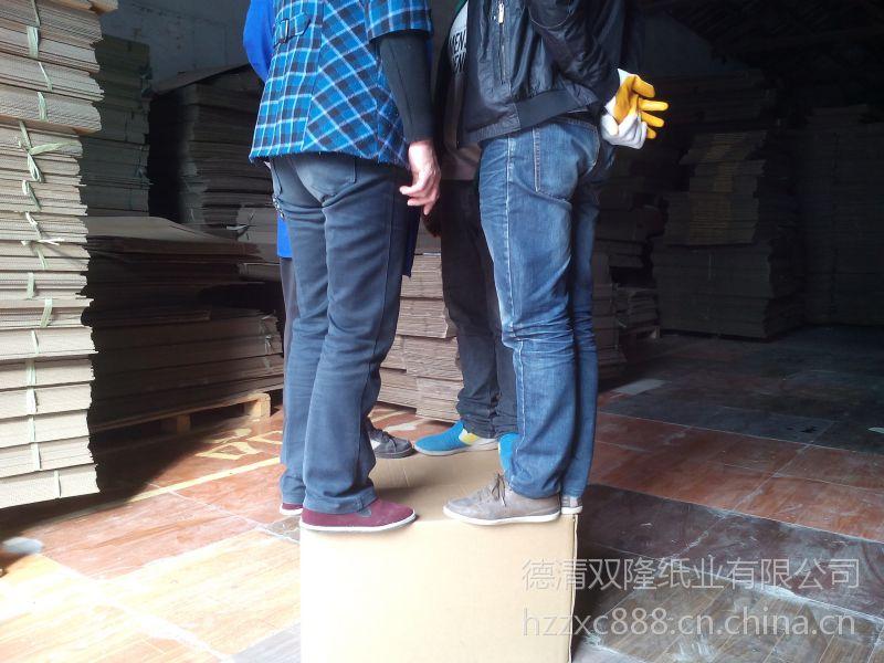 杭州纸箱厂供应全杭州滨江区、萧山区、余杭等地区纸箱纸盒。