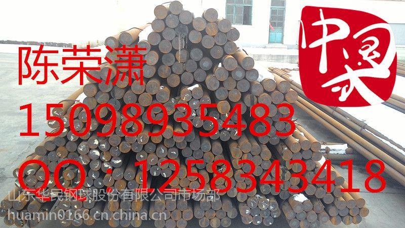 石家庄机制砂用钢磨棒产品介绍