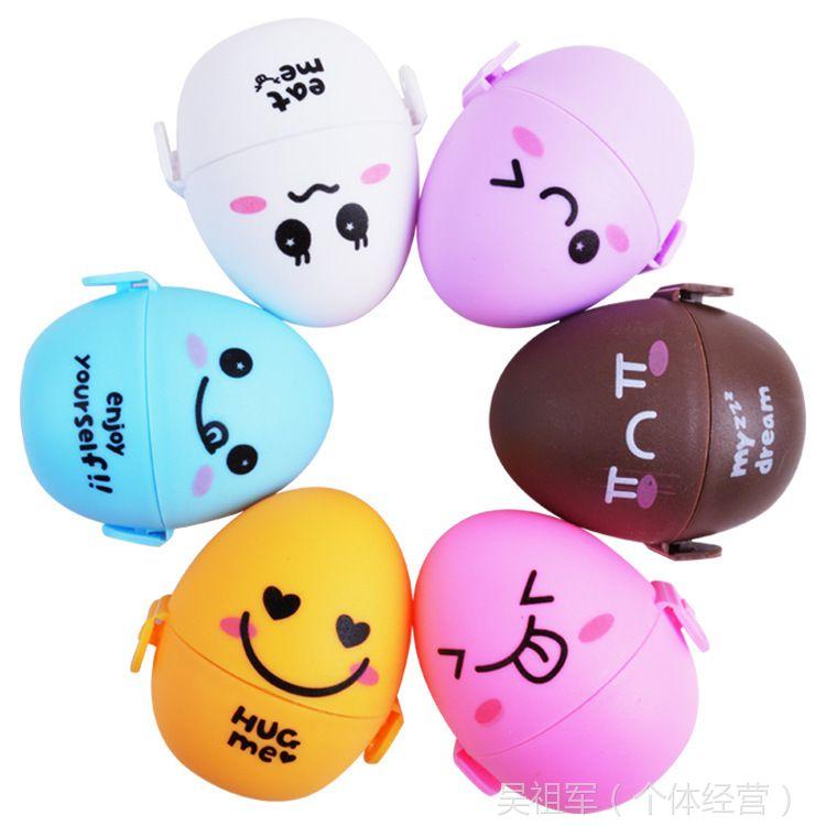 员表情超市盒6色中用彩蛋包装盒,小礼品包装真动画的糖果表情图片