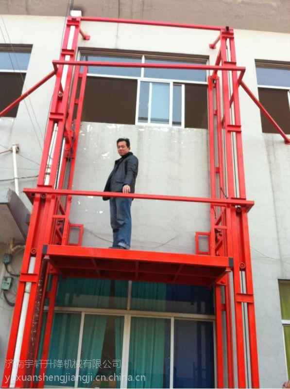 供应舒兰市哪里有卖液压升降机的-桦甸市有卖铝合金升降梯的吗-蛟河市导轨升降货梯生产厂家