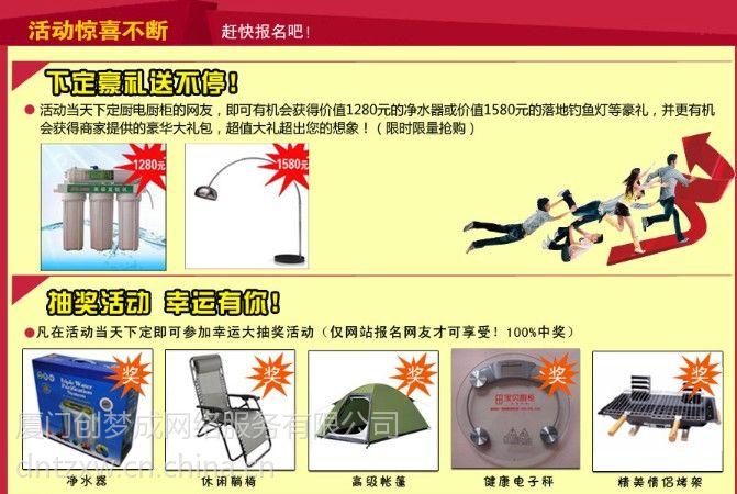 卫生间挂衣柜_中国计量大学现代教育技术中心