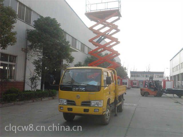 陵水黎族自治县18米斗臂式园林修剪车哪有卖 旋臂式液压升降车