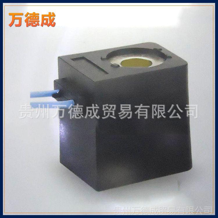 【专业经销ls-015 4v310气动电磁阀线圈 高温电磁阀线圈】图片图片