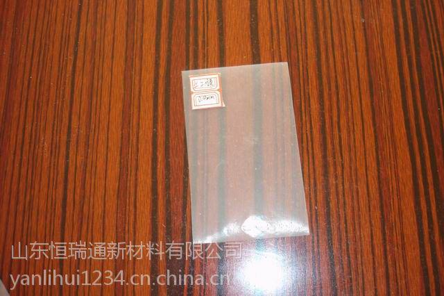 耀华1.0mm厚土工膜 湘桂土工膜批发