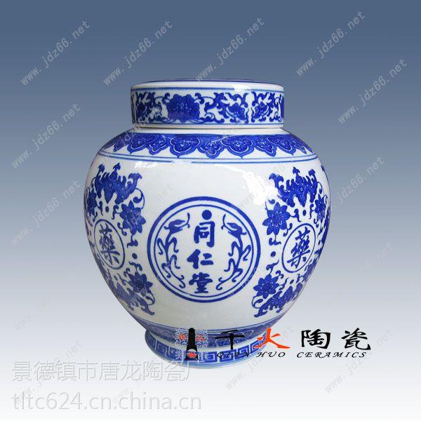 供应定做陶瓷茶叶食品罐 定做泡菜罐子