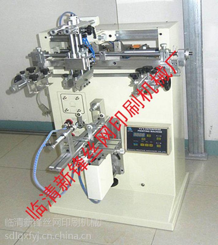 供应厂家供应 曲面机 多功能曲面机 圆面曲面机 新锋丝网印刷设备