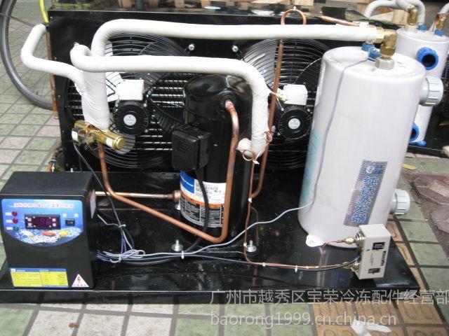 机组包括制冷压缩机,冷凝器,钛炮蒸发器,电磁阀,电控箱等部件,组装成图片