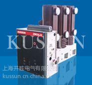 智能式真空断路器ZW32-12加高型,上海龙熔专业生产,证书齐全