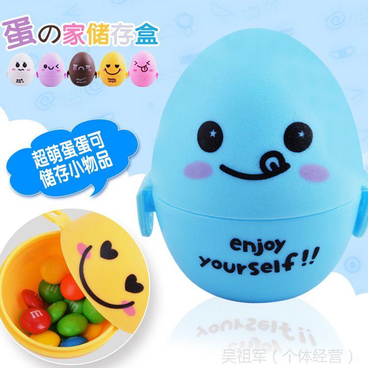 员表情表情盒6色彩蛋图片包装盒,小礼品包装恐怖糖果太超市包图片