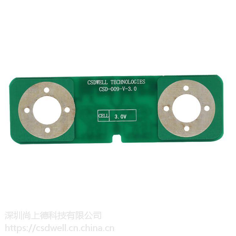 CSDWELL超级电容均衡板3.0V 3000F 法拉电容均压保护板