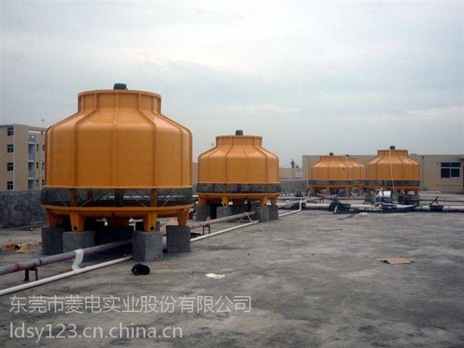 圆形冷却塔批发-工业冷却塔供应(15T)——菱峰冷却塔制造有限公司