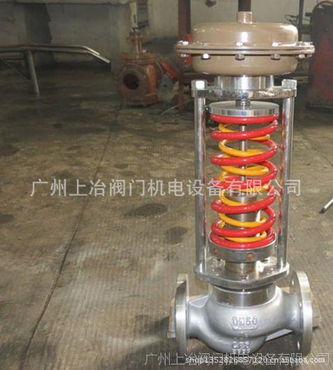 厂家现货供应zzy型自力式蒸汽压力调节阀/切断阀电动调节图片