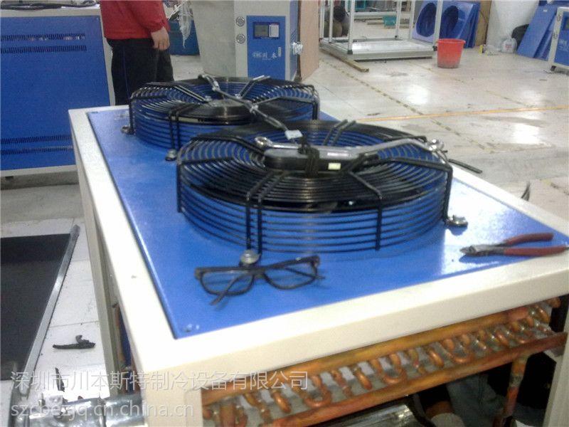 风冷式制冷机 低温冷水机 提供私人订制