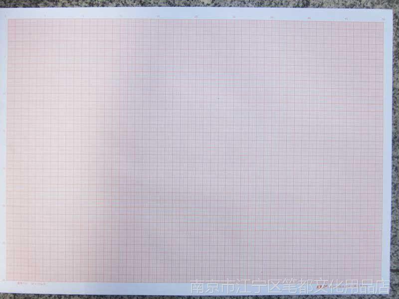 【A1坐标纸v坐标纸图纸计算纸绘图纸坐标纸cad梁计算数量标准图片