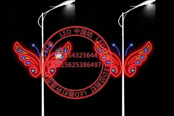 供应蝴蝶造型灯,led路灯杆双向发光灯,不绣钢铁架,led路灯杆造型,图案图片