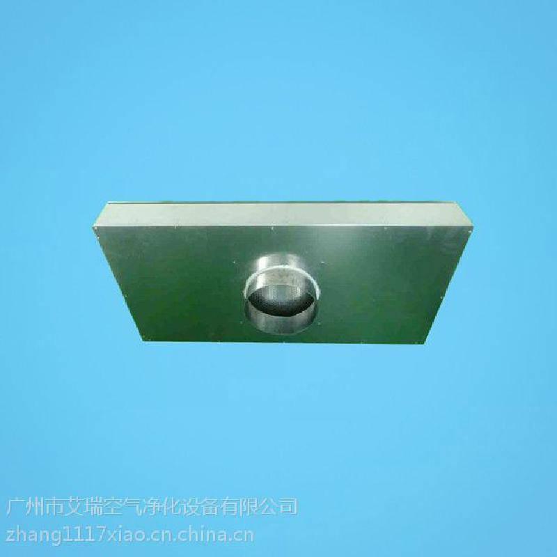 广州艾瑞FFU一体化送风口 抛弃式 高效静压箱空气过滤送风口
