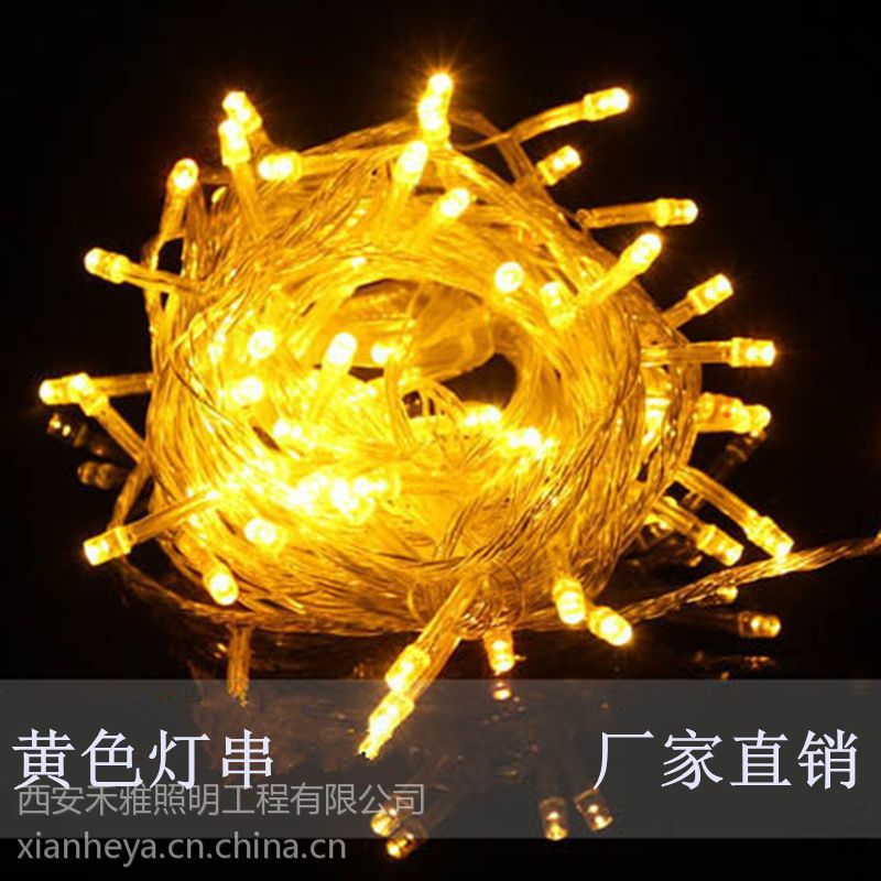 供应银川节日串灯/银川LED串串灯