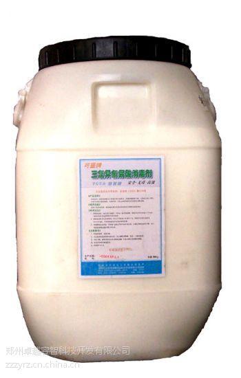 供应西安水上乐园消毒设备/国内泳池消毒剂哪家便宜-泳池消毒剂供应商