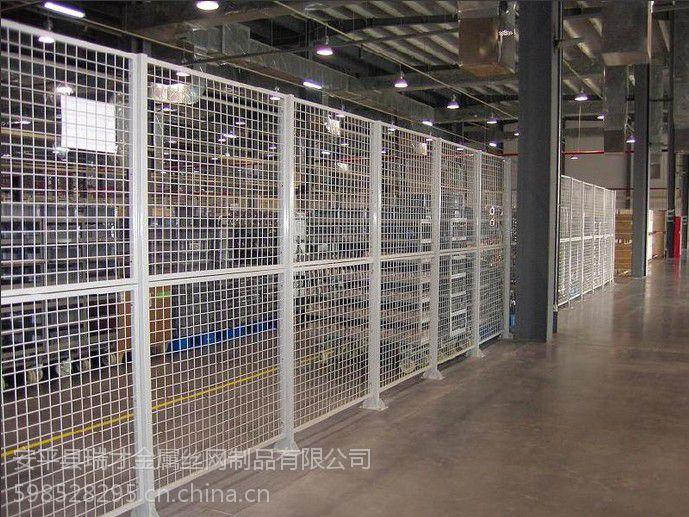 仓库车间隔离围栏网瑞才现货批发多种颜色选择