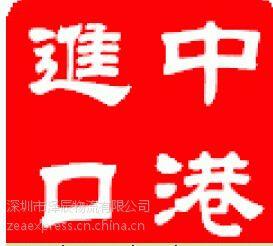 香港代理进口清关塑胶粒到深圳的清关公司