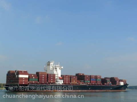 北京天津到广州物流海运供应海运公司