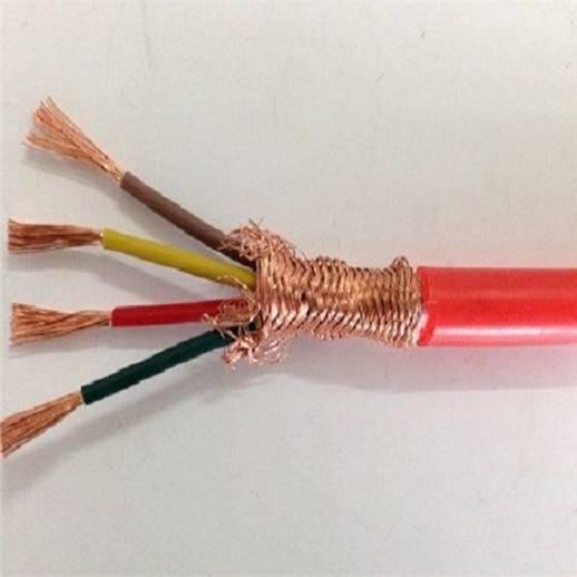 硅橡胶计算机电缆ZRC-DJGPGRP-8x2x1.0