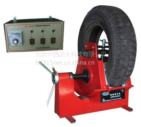 轮胎硫化机价格 FB2000C