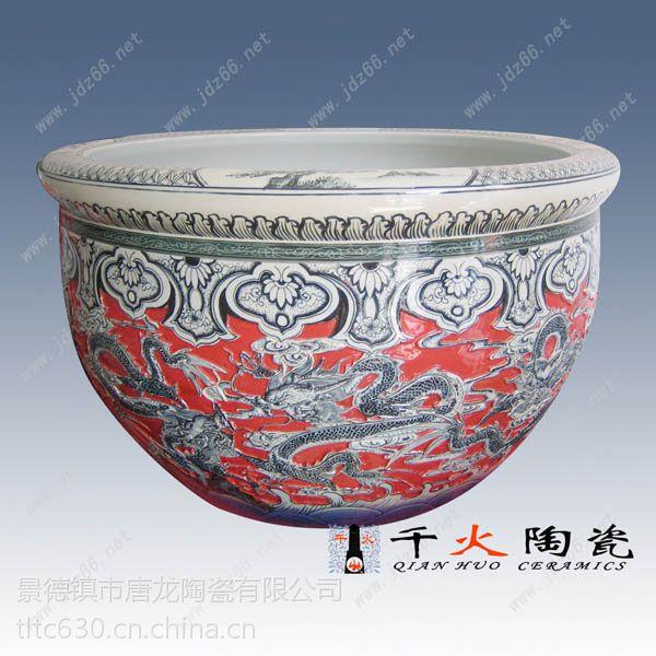 供应陶瓷大缸独特定制