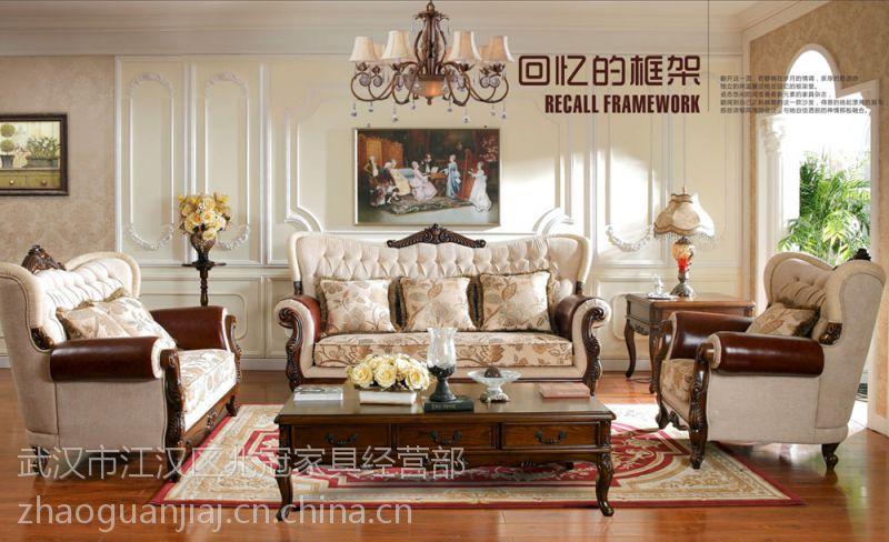 供应武汉美式客厅家具美式沙发组合家具品牌的做无锡公司图片
