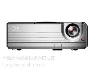 黄浦区明基投影机维修点地址,上海BENQ投影仪维修售后电话