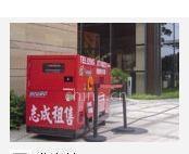 北京二手高压柴油空气压缩机 出租引擎油冷式润滑空压机