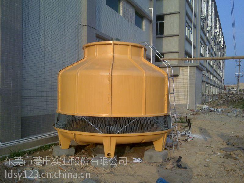 (600T)冷却塔多年温控经验 你的不二之选——菱峰冷却塔制造有限公司