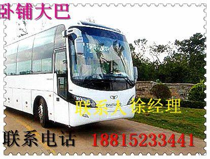 http://himg.china.cn/0/2_601_118446_414_314.jpg