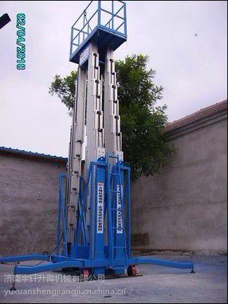 供应石家庄哪里有卖液压升降机的-唐山有卖铝合金升降梯的吗-邯郸导轨升降货梯生产厂家