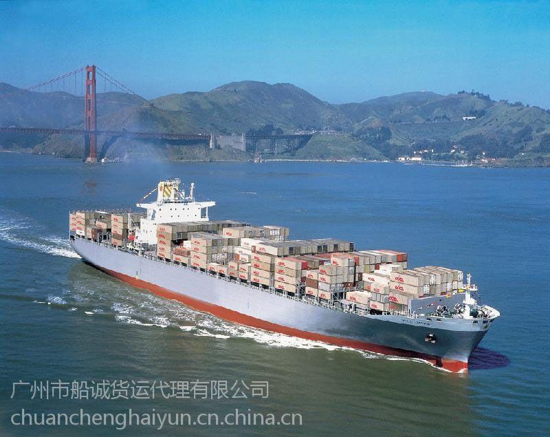 青岛胶州到广州走海运航程几天,船期几号