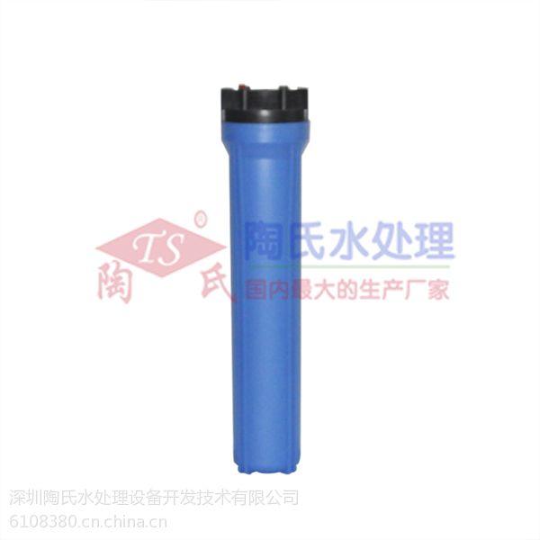 20寸外扣滤瓶 黑盖蓝色滤壳 塑料滤壳 净水器滤壳 20寸前置过滤瓶