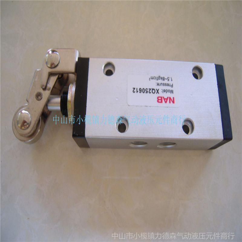 【供应新益型 南部xq250612 电磁阀 气动机械阀 手动图片