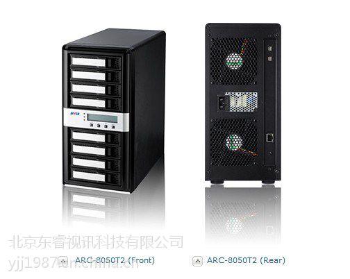 供应ARC-8050 T2雷电2.0高清阵列/雷电存储/磁盘阵列