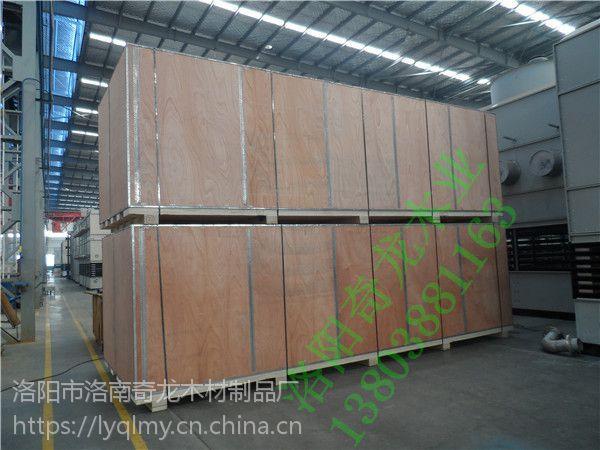 安阳包装木箱 安阳木箱包装厂家