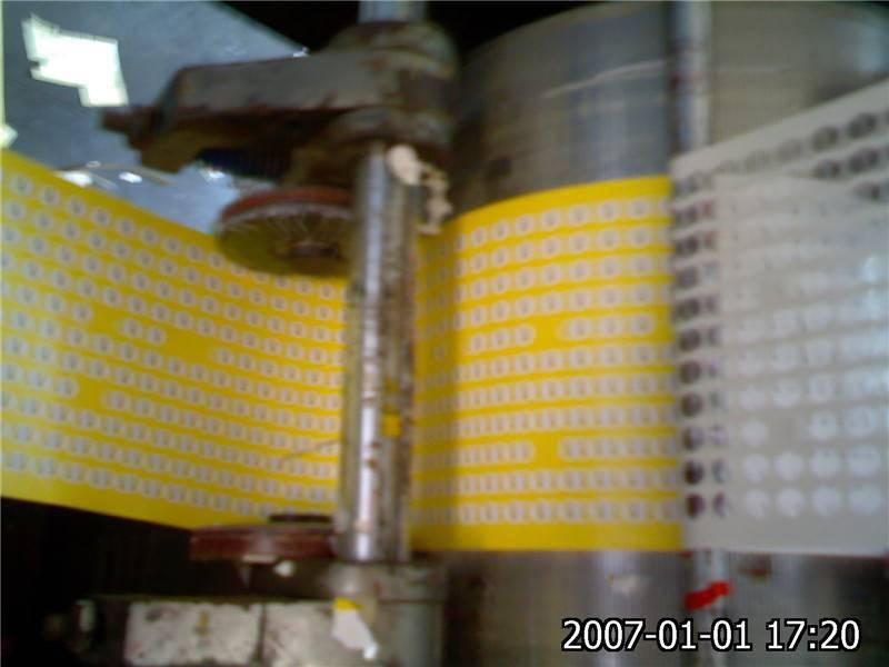 口碑好辽阳市卷装不干胶贴纸大概多少钱