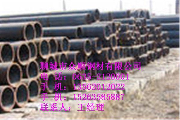 http://himg.china.cn/0/2_677_119348_600_400.jpg