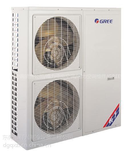 东莞常平空调安装、常平格力空调安装