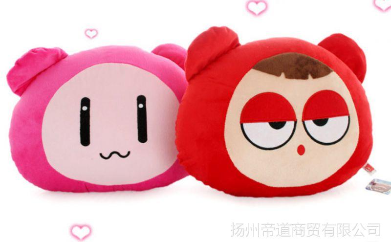 【可爱QQ堂游戏1娃娃表情说说图片带的搞笑逗qq空间很v娃娃玩具公仔毛绒图片