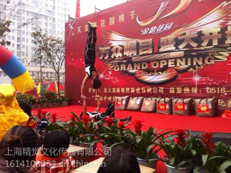 上海开业活动搭建公司 上海开业活动搭建